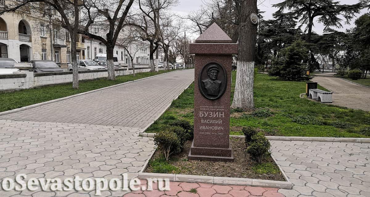 сквер имени Василия Бузина в Севастополе