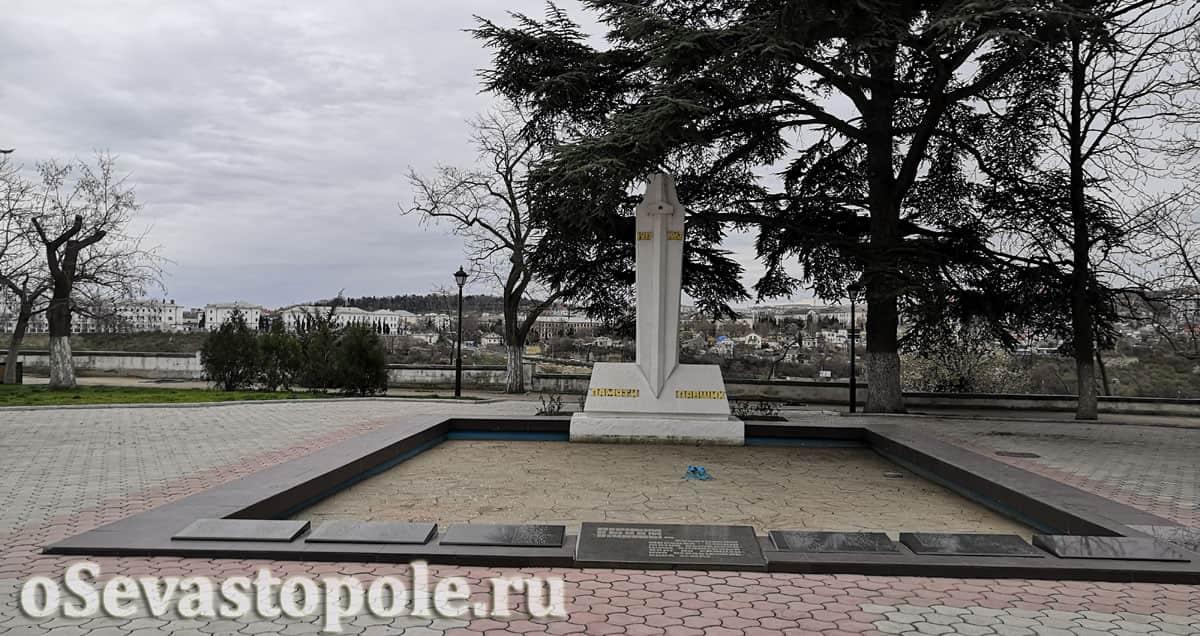 сквер Василия Бузина Севастополь