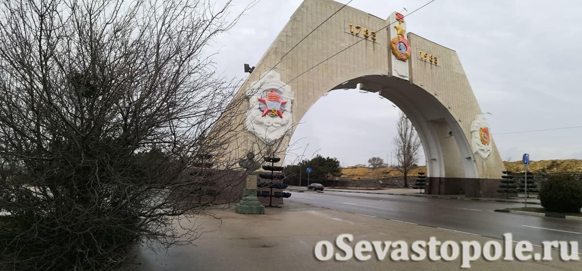 Триумфальная арка на въезде в Севастополь