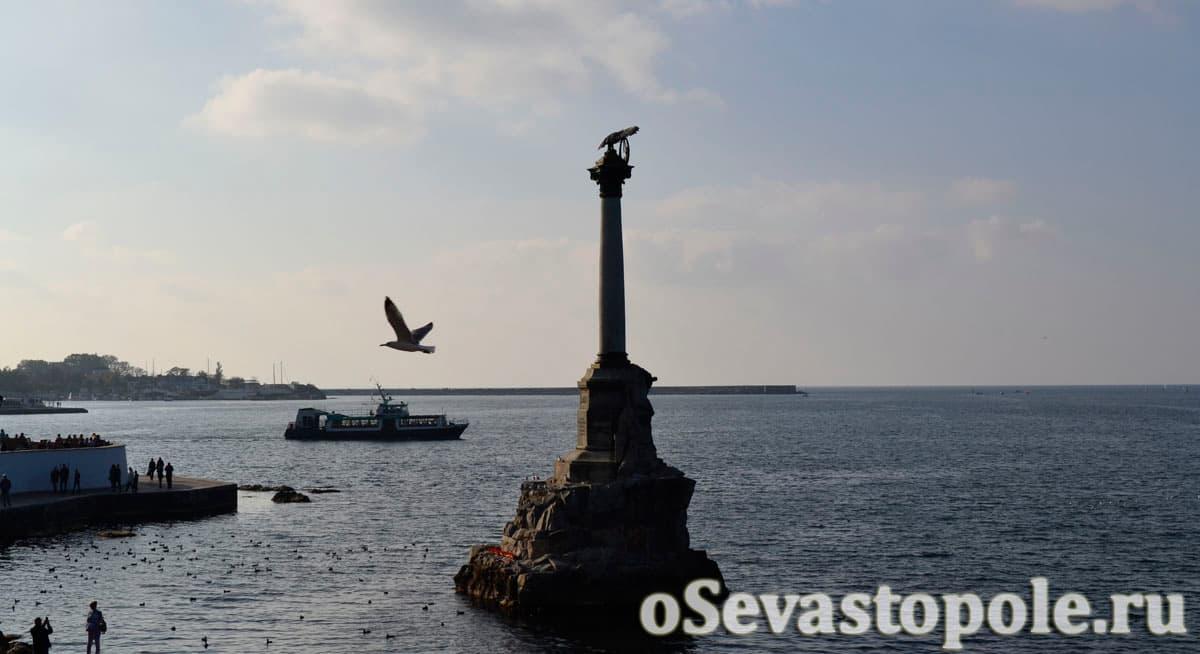 что означает название города Севастополь