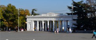 история названия Севастополя