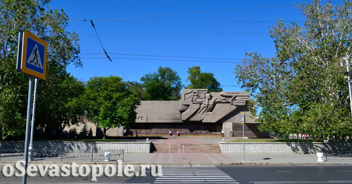 Мемориал героической обороны Севастополя 1941-1942 гг фото