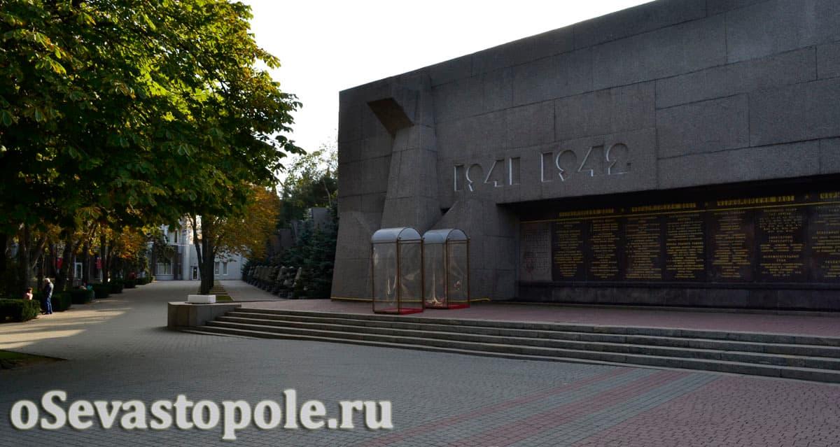 Мемориал героической обороны Севастополя 1941-1942 гг фотография