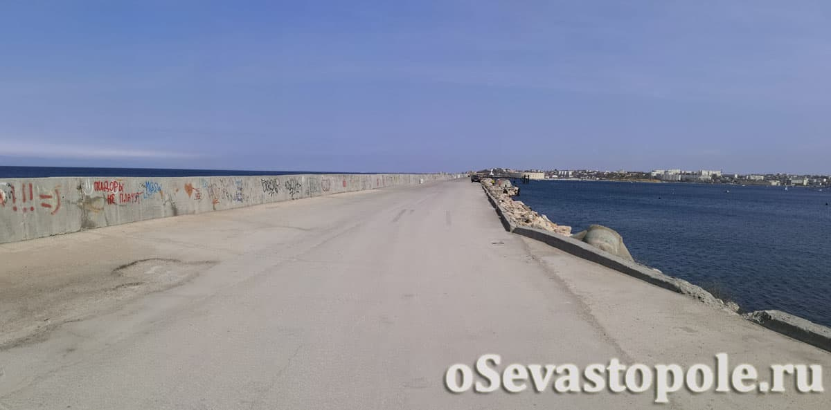 Южный мол в Севастополе