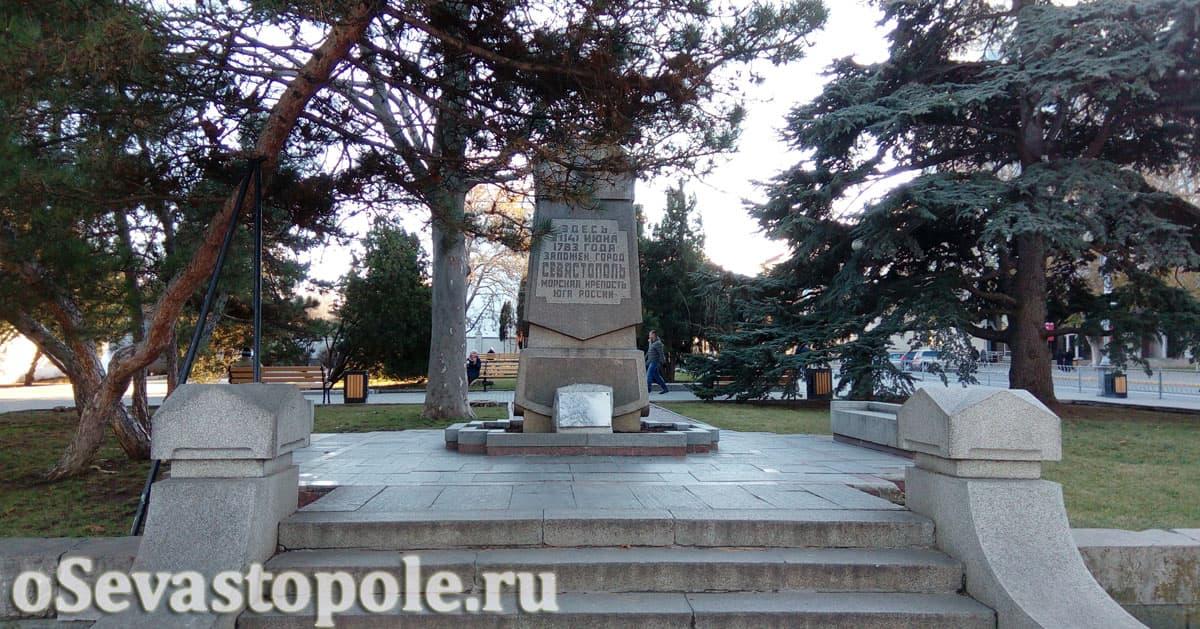 значение имени Севастополя