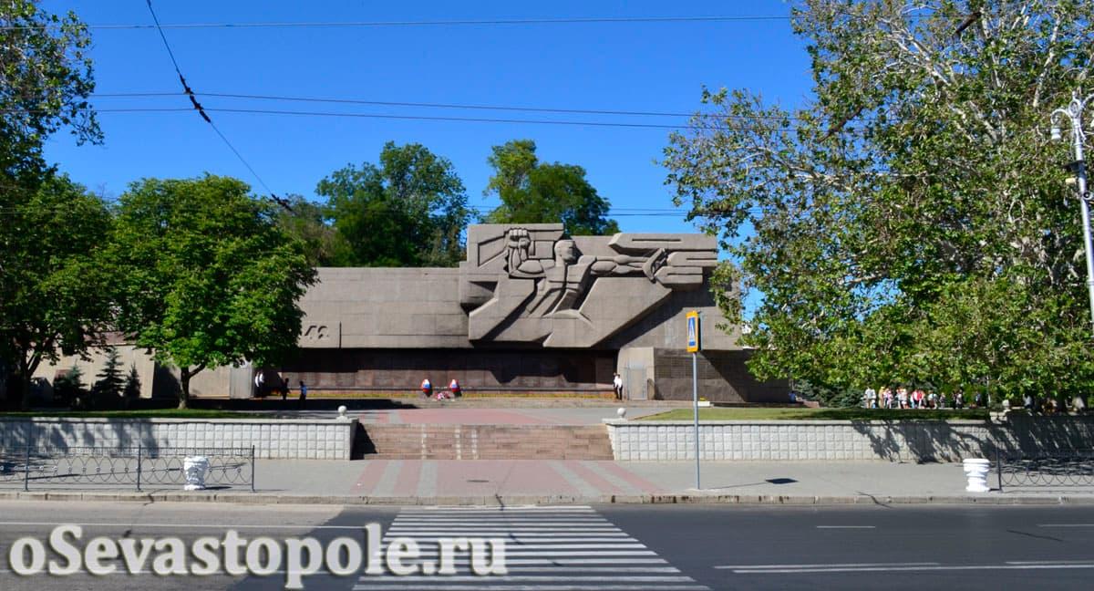 значение названия Севастополя