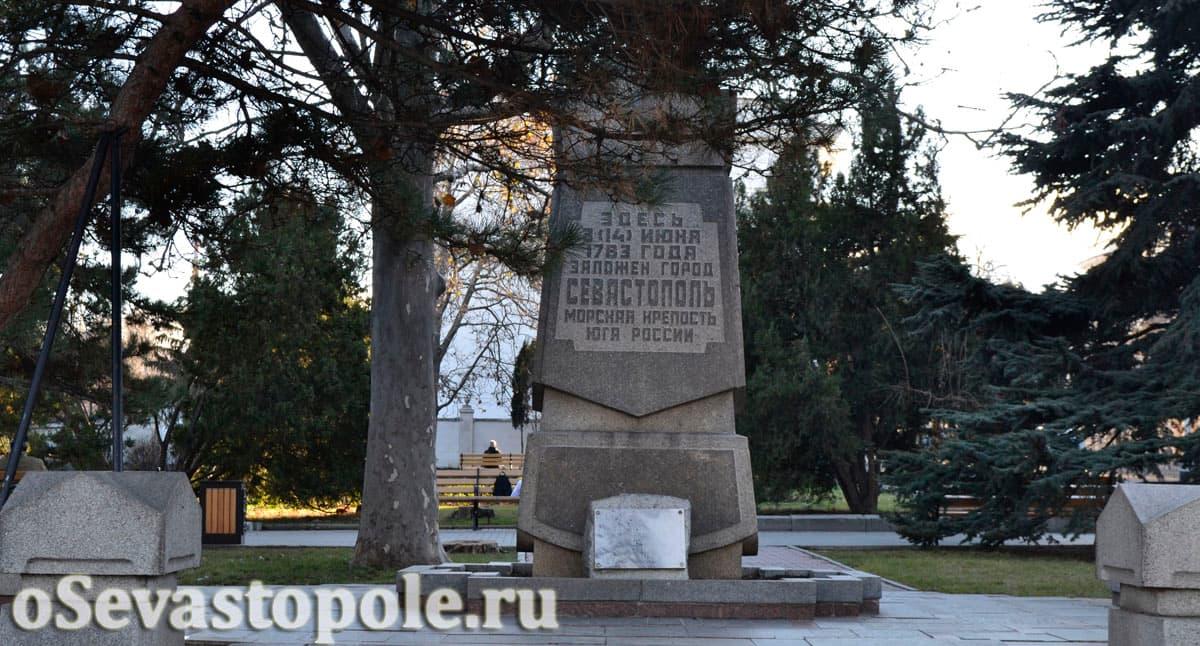 Дата основания Севастополя