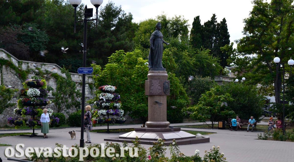 Екатерина 2 основание Севастополя