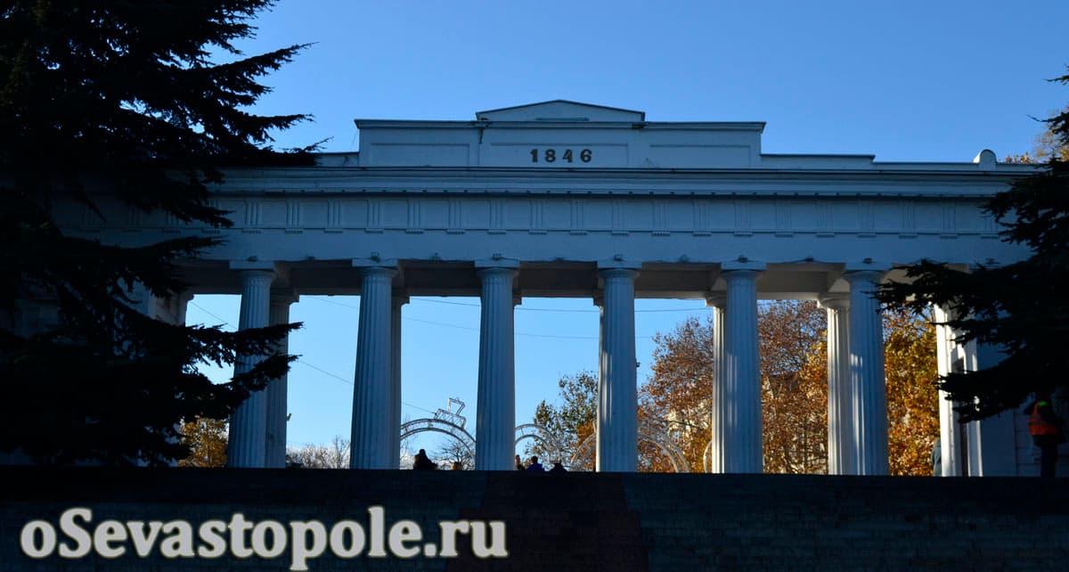 Основание и зарождение города Севастополя