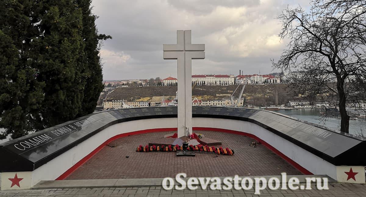 Памятник в сквере воинов интернационалистов Севастополь
