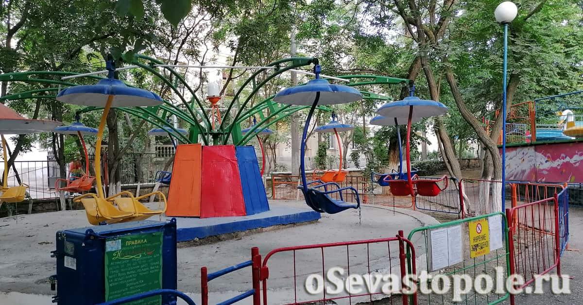 Аттракционы в Детском парке Севастополя