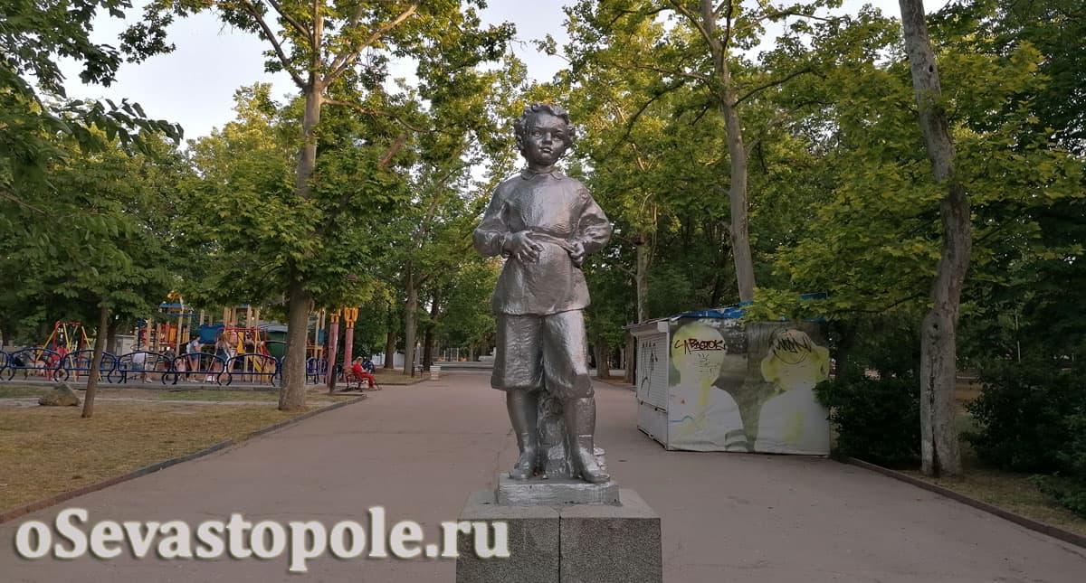 Детский парк Байды Севастополь