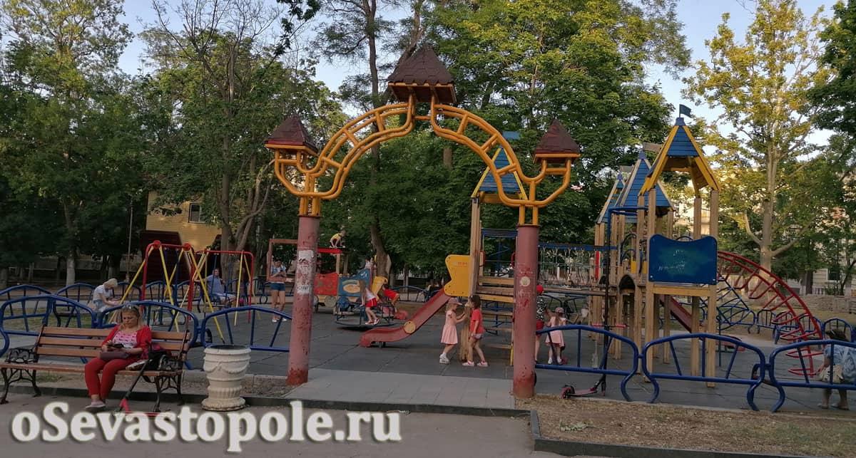 Детский парк Севастополя