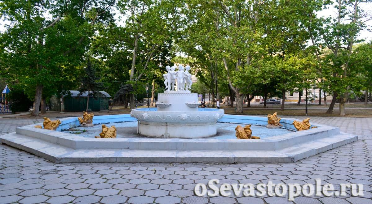 Комсомольский парк Севастополь