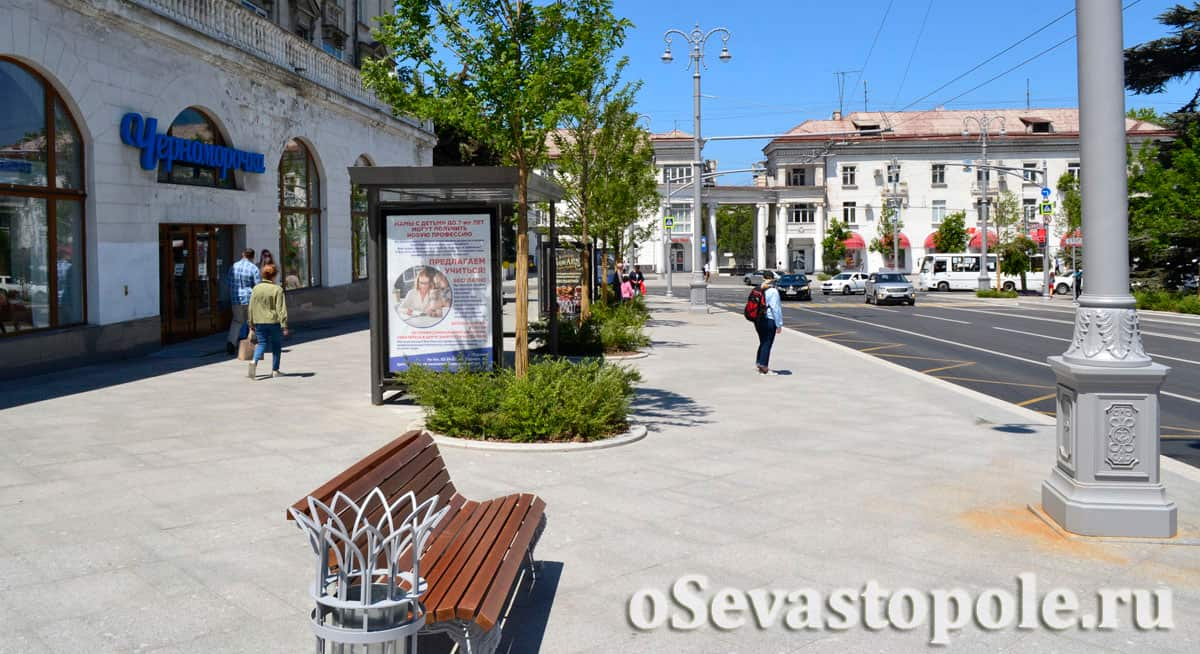 Магазин Черноморочка на площади Лазарева