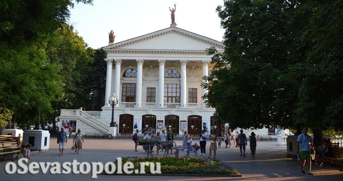 Фото Приморского бульвара Севастополя