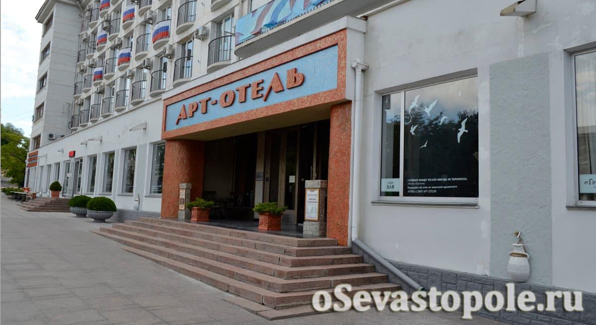 Гостиница Украина на площади Ушакова в Севастополе