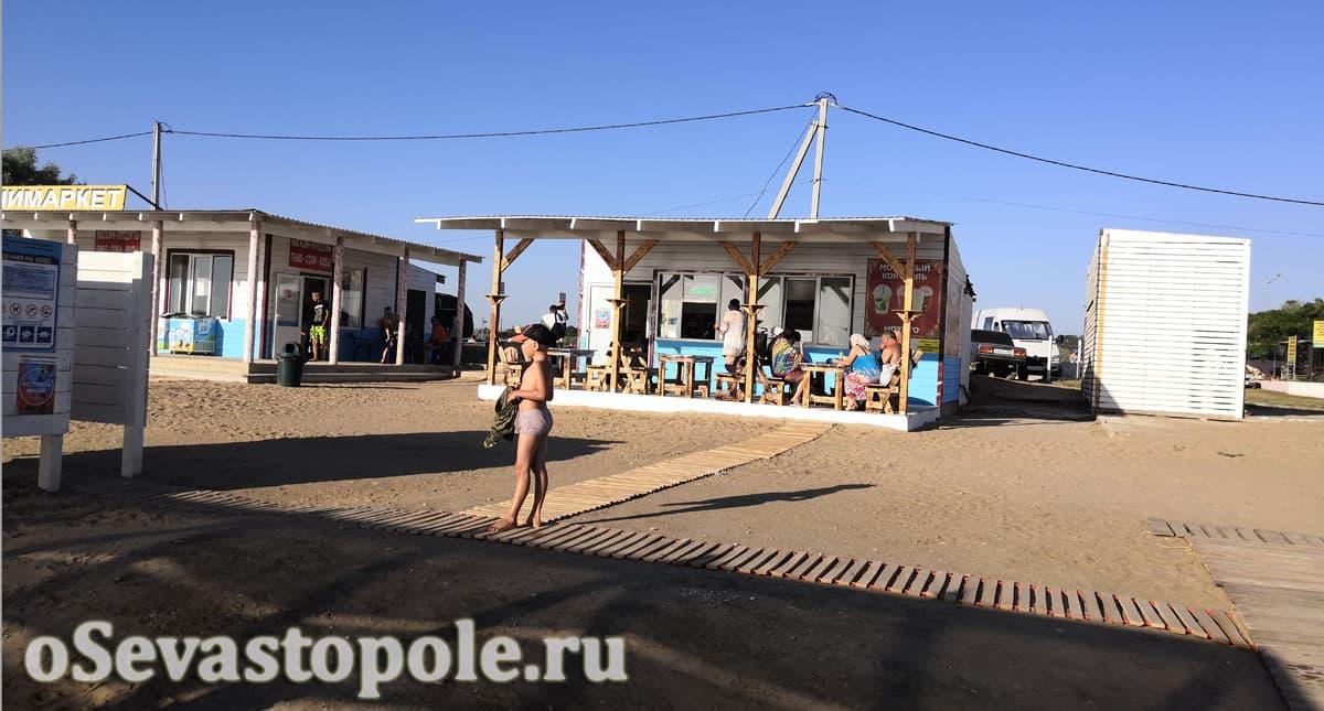 пляж Нахимовец Севастополь