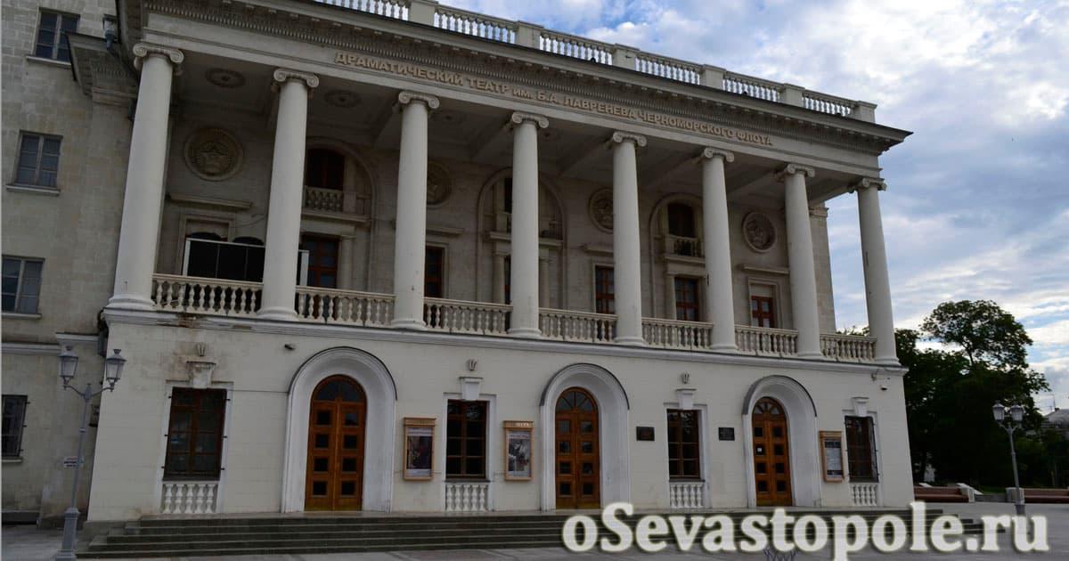 Здание Матросского клуба на площади Ушакова в Севастополе