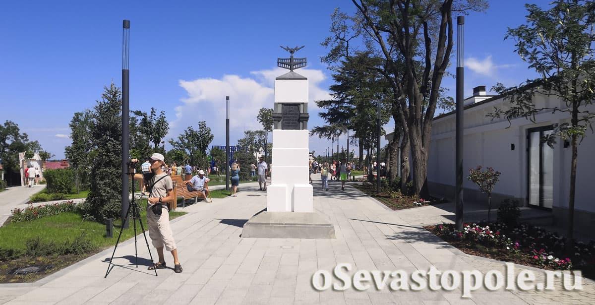 Памятник столетнему юбилею создания радио на Матросском бульваре