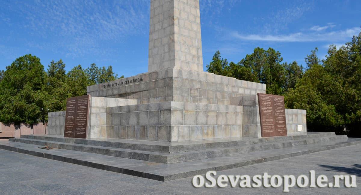 Мемориал воинам Приморской армии на Сапун-горе в Севастополе