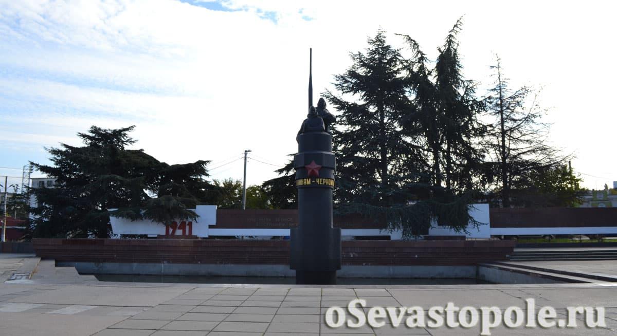 Памятник героям-подводникам в Севастополе