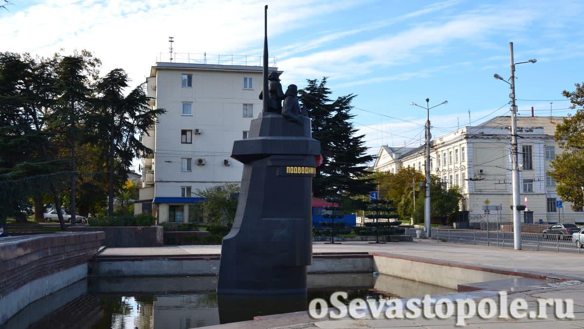 Памятник подводникам-черноморцам Севастополь