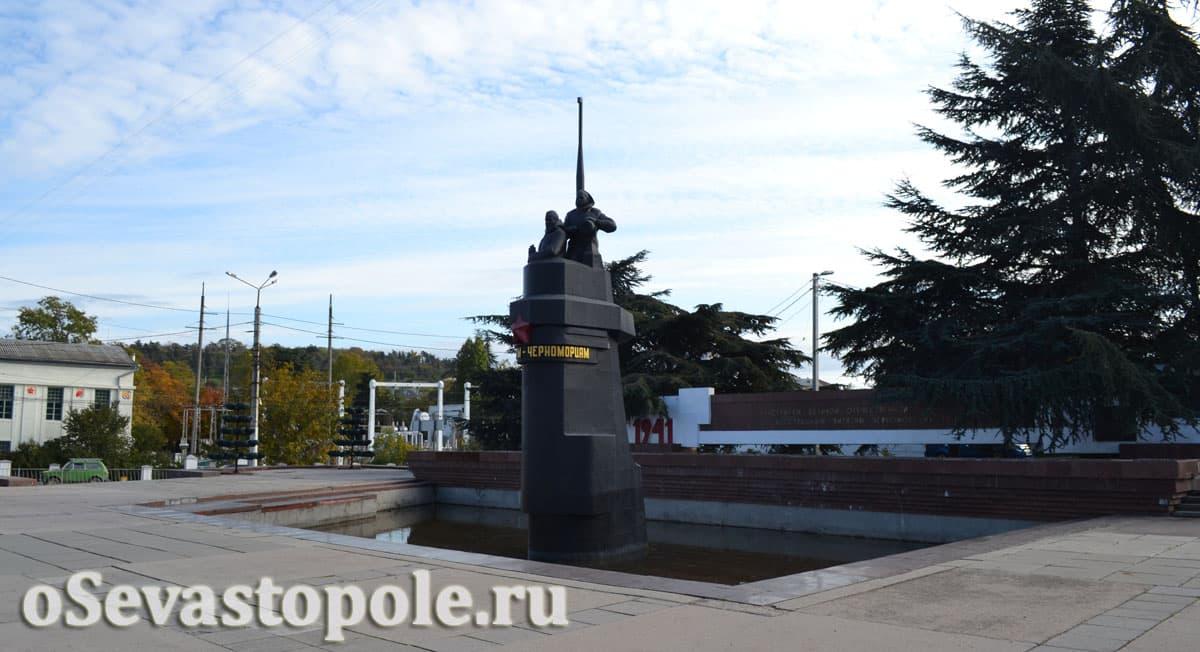 Памятник подводникам-черноморцам в Севастополе