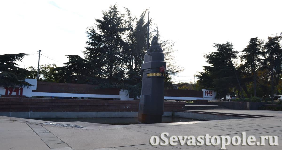 Памятник подводникам Севастополь