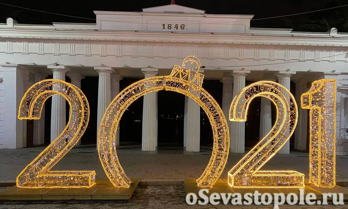 Новогодние декорации в Севастополе