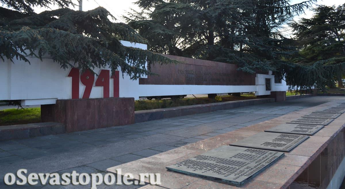 Стела у памятника подводникам-черноморцам