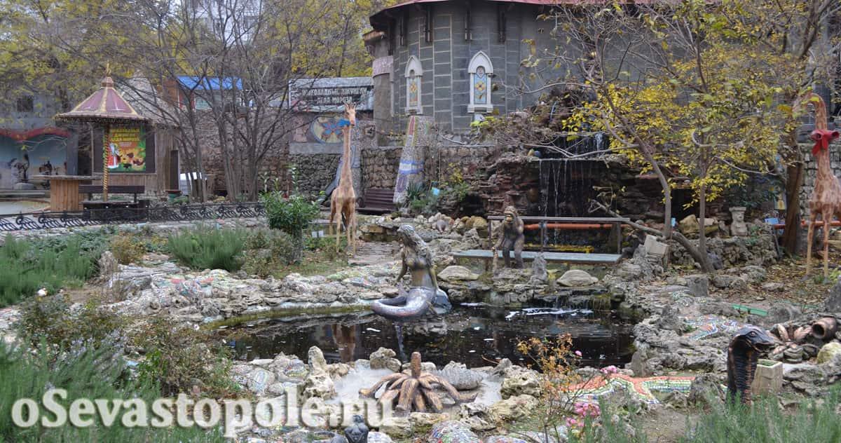 Фото парка Лукоморье в Севастополе