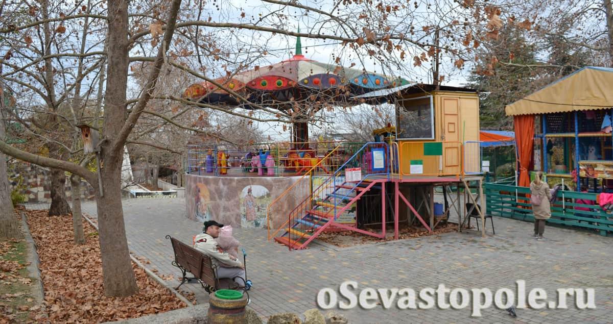 Карусели в парке Лукоморье Севастополь