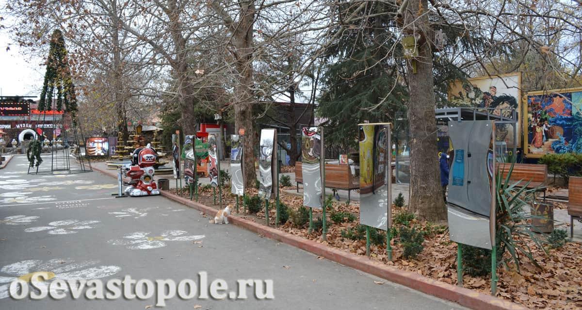Кривые зеркала в парке Лукоморье