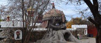 Парк Лукоморье Севастополь