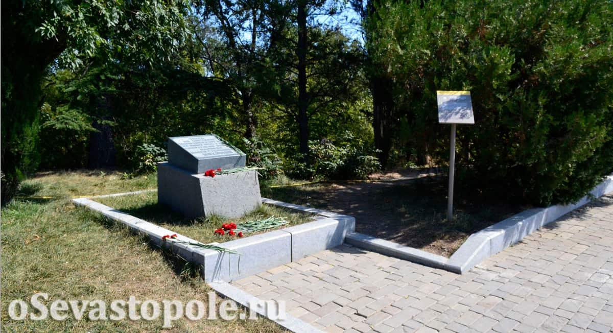 Место смертельного ранения адмирала Нахимова
