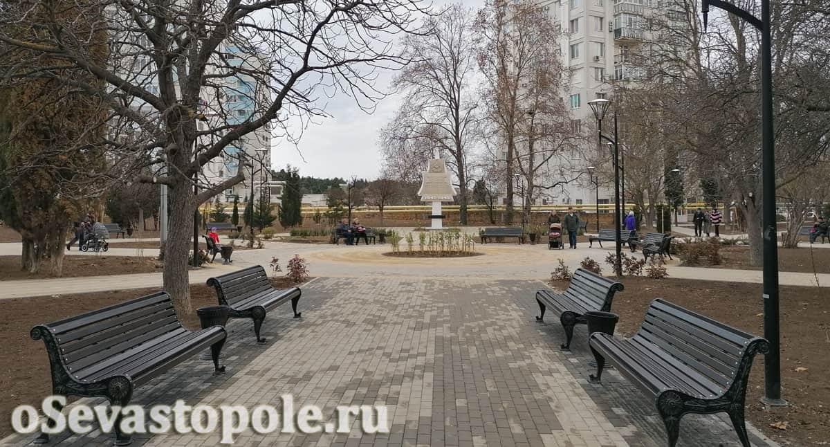 Сквер курсантов в Севастополе
