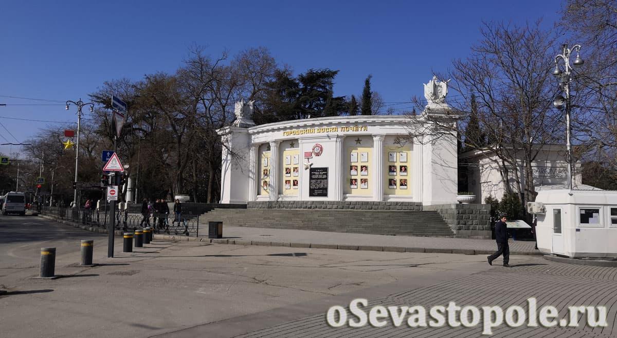Доска почета на площади Нахимова в Севастополе