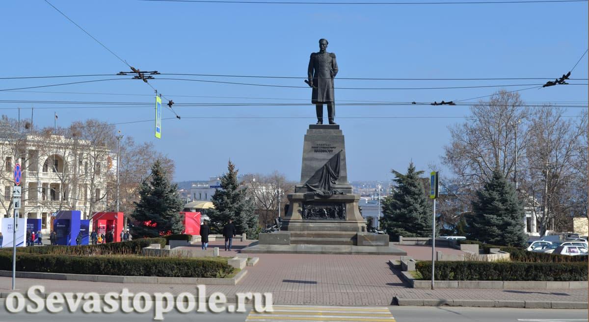 фото площади Нахимова
