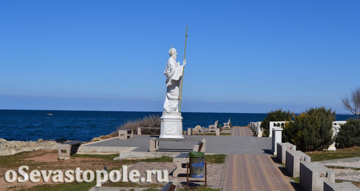 Набережная Первозванного Севастополь