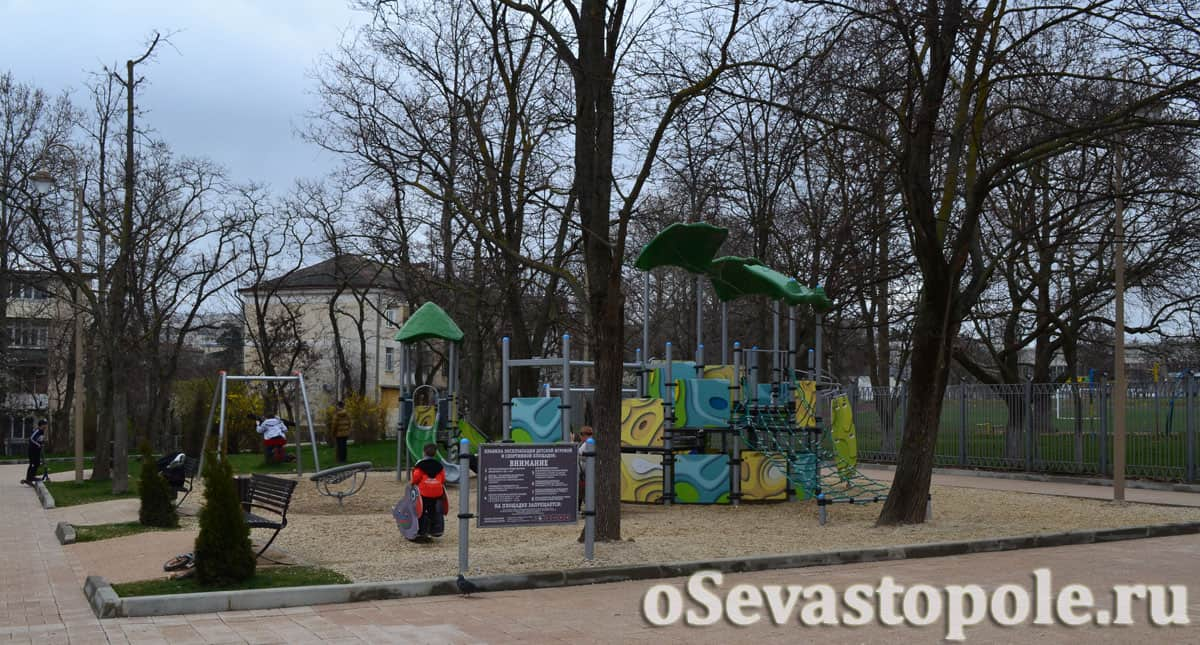 Детская площадка в сквере Ивана Голубца