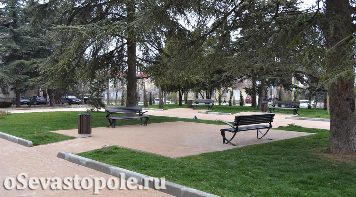 парк имени Ивана Голубца