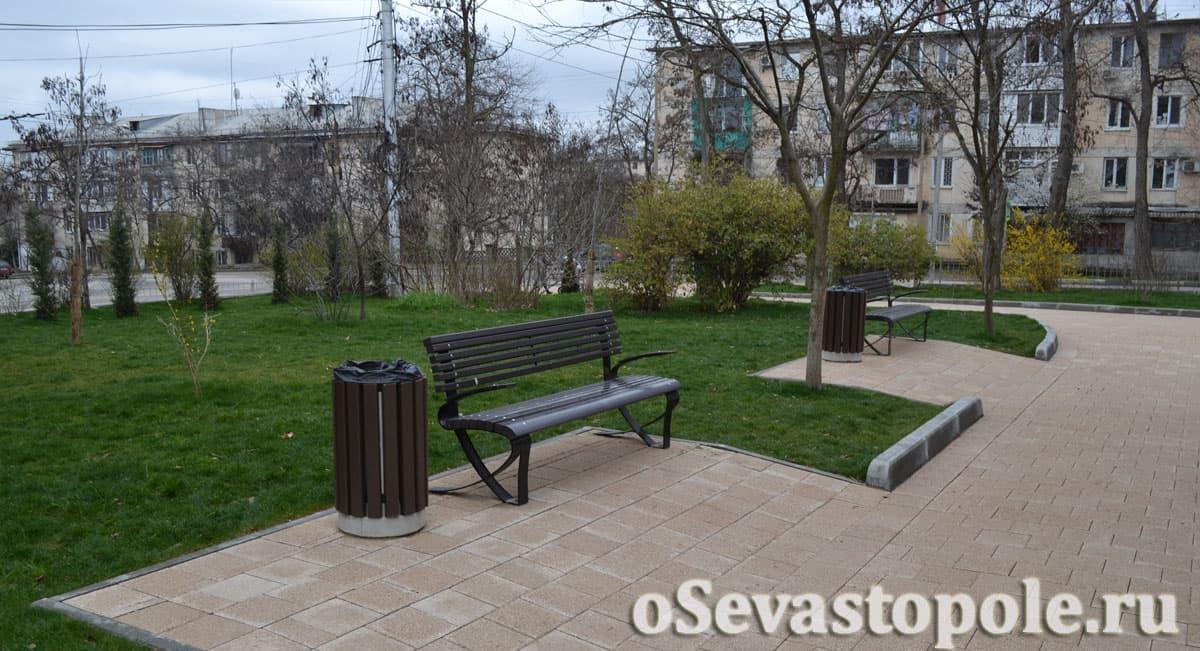 сквер у 45 школы в Севастополе
